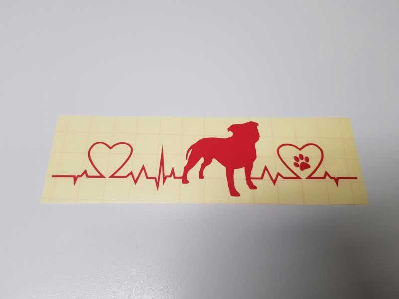 j cut aufkleber gallerie I love dogs 2 800x600 - Aufkleber